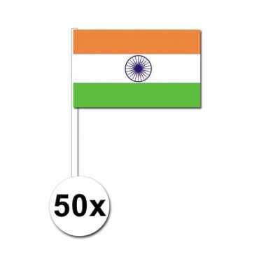50 zwaaivlaggetjes indiase vlag