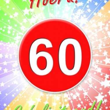 60 jaar thema deurposter