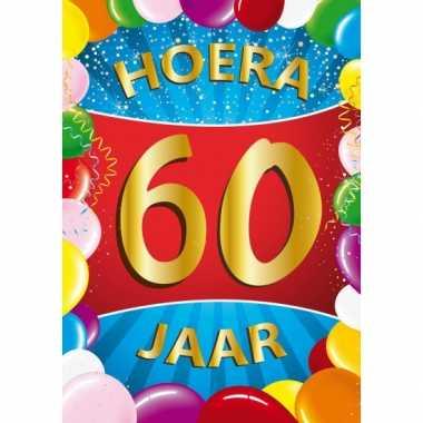 60 jaar thema mega deurposter