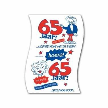 65 jaar feest toiletpapier