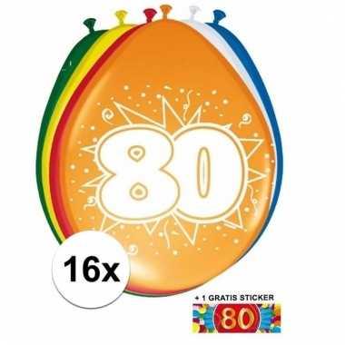 Afgeprijsde 16 party ballonnen 80 jaar opdruk sticker