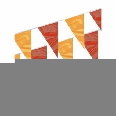 Afgeprijsde 3x vlaggenlijn rood en geel 4 meter