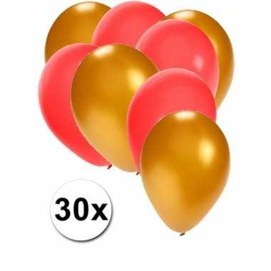 Ballonnen goud en rood 30x