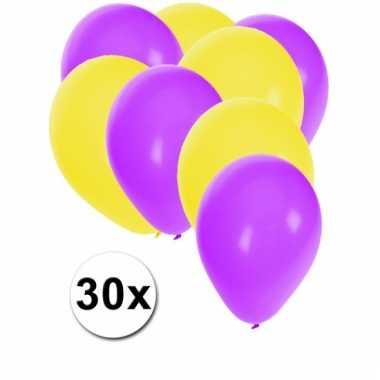 Ballonnen paars en geel 30x