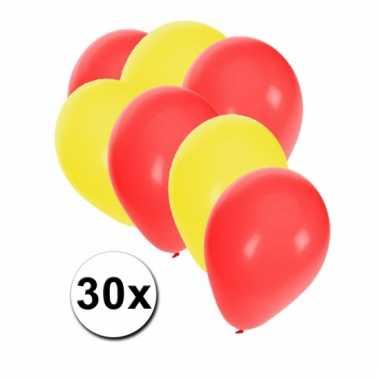 Ballonnen rood en geel 30x
