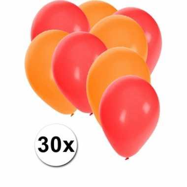 Ballonnen rood en oranje 30x