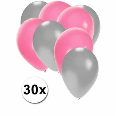 Ballonnen zilver en lichtroze 30x