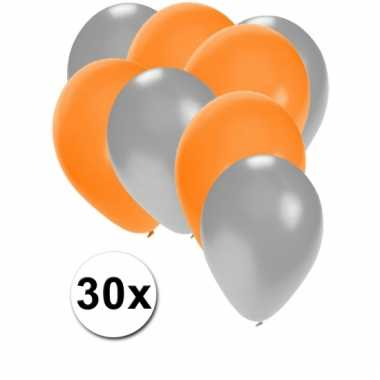 Ballonnen zilver en oranje 30x