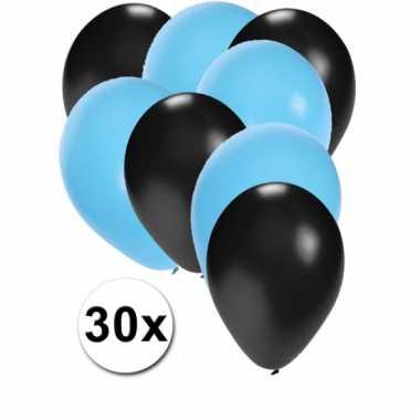 Ballonnen zwart en lichtblauw 30x