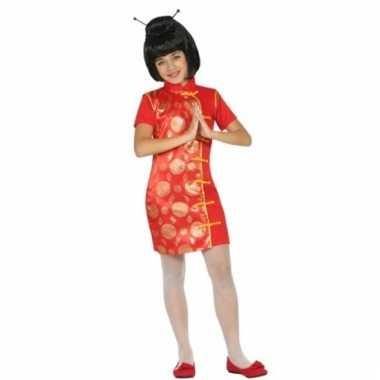 Chinesen pakje voor meisjes