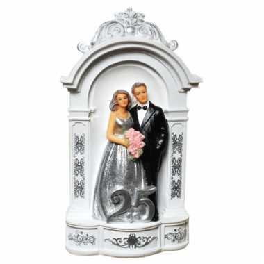 Spaarpotten bruidspaar 25 jaar