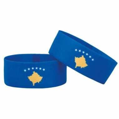Voetbal armband kosovo