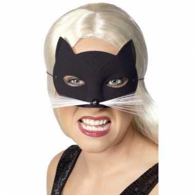 Zwarte poezen oogmaskers