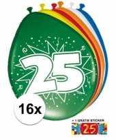 Afgeprijsde 16 party ballonnen 25 jaar opdruk sticker