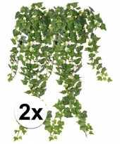 Afgeprijsde 2 x groene klimop 65 cm kunstplant takken