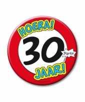 Afgeprijsde extra grote button 30 jaar stopbord 10 cm