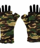 Afgeprijsde handschoenen zonder vingers camouflage voor volwassenen