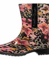 Afgeprijsde korte dames regenlaars met luipaard bloemenprint