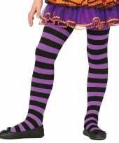 Afgeprijsde maillot gestreept paars zwart voor meisjes
