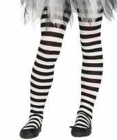 Afgeprijsde maillot gestreept wit zwart voor meisjes