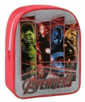 Afgeprijsde the avengers gymtasje voor kinderen