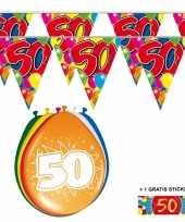 Afgeprijsde voordeelverpakking 50 jaar met 2 slingers en ballonnen