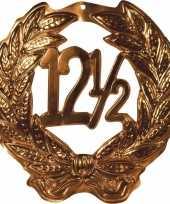 Huldebord voor een 12 5 jubileum