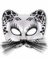 Katten oogmasker met zilver en zwart