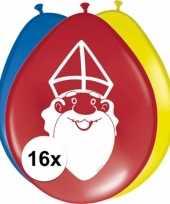 Sinterklaas print ballonnen 16 stuks