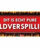 Sticky devil stickers tekst pure geldverspilling
