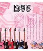 Verjaardagskaart met geboorte jaar 1986